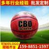 厂家直销 网布硅胶4号美式英式橄榄 标准比赛训练橄榄球