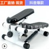多功能踏步机家用踏步机迷你踏步机健身器材瘦腰机椭圆慢跑机