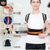 批发磁性矫正带 驼背定型背部固定带坐姿矫正带带爆款