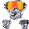 现货 哈雷复古面罩风镜 越野摩托车赛车护目镜 户外骑行眼镜 滑雪