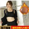 暴汗服女上衣瘦腰背收腹健身瑜伽运动产后恢复发汗出汗爆汗背心