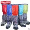 雪套高品质户外装备滑雪登山装备防水透气雪套防虫防蛇脚套加长型