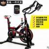 厂家直销家用动感单车超静音健身车室内运动脚踏车自行车健身器材