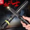 led手电筒强光充电远射超亮特种兵带刀多功能家用防身便携