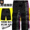 运动速干裤男户外两截可拆卸长裤女士多袋夏季跨境大码弹力登山裤