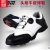 PGM高尔夫球鞋 男 活动钉鞋子 防水头层牛皮 旋转鞋带