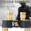6X24双目调广角土豪金 高倍高清 坐标测距双筒望远镜 户外便携
