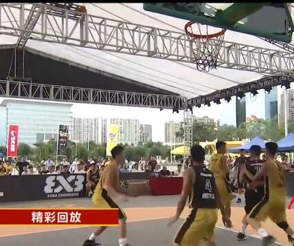 3X3黄金联赛海口站精彩回顾 山城四侠绝杀夺冠 (148播放)
