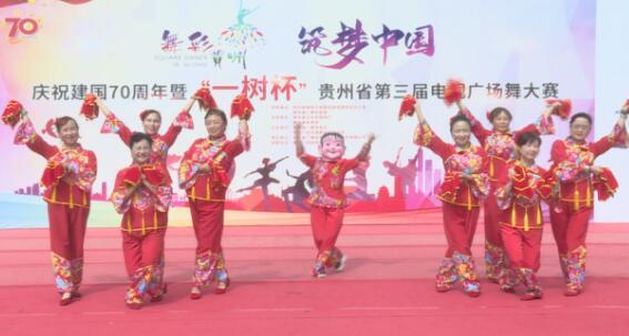 贵州省第三届电视广场舞大赛西秀赛区开赛啦!