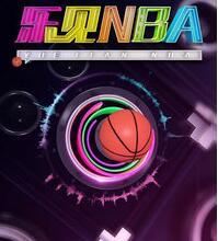 乐见NBA-走进篮球音乐殿堂 (264播放)
