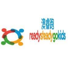 北京澳睿跑教育咨询有限公司