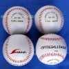 供优质中小学生10寸垒球