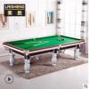 厂家直销美式台球桌 2.8米台球桌 成人精致台球桌