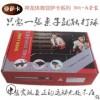 新品预售 优质钢材乒乓网架 2拍3球网架加网 亚萨卡乒乓网架套盒