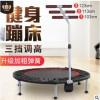 室内成人弹簧蹦蹦床健身房蹦床圆形40英寸儿童跳跳床家用健身蹦床