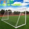 标准比赛足球门5人7人11人制龙门架拆卸移动足球框足球架儿童成人