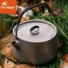 火枫般若纯钛茶壶烧水壶 户外超轻便携咖啡壶泡茶器烧开水壶1L