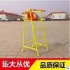 厂家大量供应羽毛球裁判椅可移动式网球排球裁判椅比赛专用裁判椅