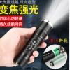 乔多乐多功能迷你手电led户外充电变焦电筒T6强光L2铝合金手电筒