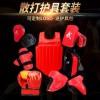 厂家供应散打护具五件套跆拳道儿童护具PU成人拳击护具套装可定制