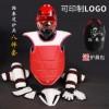 跆拳道护具全套五件套成人跆拳道护具头盔护臂护腿护具