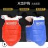 跆拳道比赛护具成人儿童套装六件套八件套护手护脚送包