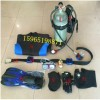 潜水呼吸器套装潜水瓶9L碳纤维瓶潜水装备全套装潜水用品水肺器材