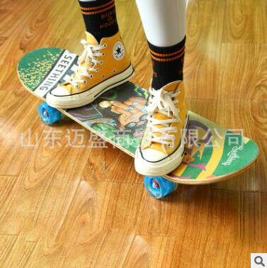 大滑板四轮专业滑板青少年儿童初学者成人男女生双翘抖音滑板车