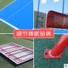 厂家直销室外国标smc室外乒乓球台准式 户外家庭学校球桌