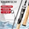 工厂批发1.8米马口竿ul调性直柄路亚杆软钓实心竿稍新款碳素鱼竿