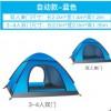 厂家批发全自动户外野营帐篷3-4人沙滩简易速开双人单人露营2人