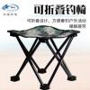钓椅钓鱼椅子多功能折叠便携钓凳可折叠台钓椅座椅钓鱼凳子