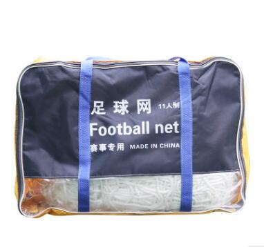 足球网 加粗足球网涤纶 足球网足球框网厂家直销3人制5人制7人制