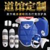 成人儿童跆拳道护具全套 新款水波纹加厚成形护腿护臂跆拳道护 具