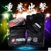 厂家直销拳击半指手套防爆耐磨透气拳击手套专业拳击护腕手套