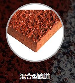 环保型单组份聚氨酯胶粘剂