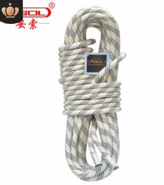 安索 高空作业安全绳救生绳户外登山速降绳攀岩绳子救援绳索装备