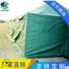 户外工程工地施工养蜂救灾帐篷 冬季加厚保暖帆布防雨住人棉帐篷