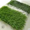 人造仿真草坪 人造草坪足球场草皮环保人工草坪户外假草坪幼儿园