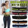 厂家批发户外运动腰包跑步防水多功能贴身超薄隐形健身马拉松腰带