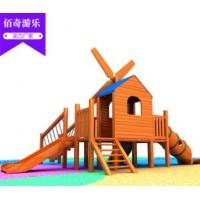 黄花梨木质户外滑梯幼儿园木制攀爬网组合滑滑梯实木游乐场设备
