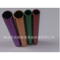 专业生产铝合金接力棒 接力棒定制 耐用接力棒 接力棒批发厂家