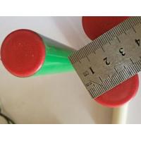 跨境厂家直销径比赛铝合金接力棒 PVC接力棒 木质接力棒 接力棒