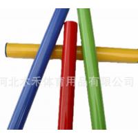 品质保证 铝合金接力棒 接力棒 田径接力棒 比赛接力棒 欢迎抢购