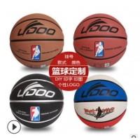 莱度定制工厂直销批发5号篮球7号篮球吸湿耐磨防滑比赛用球pu篮球