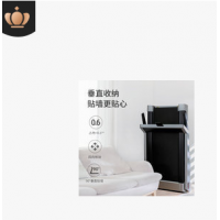【厂家批发】小金K15跑步机智能折叠健身家用款静音米家app