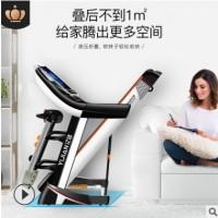 亿健 8096 豪华版家用电动多功能跑步机 包邮包安装 正品健身器材