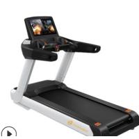 酒店健身房健身器材工厂批发 TV+WIFI 商用彩屏豪华电动跑步机