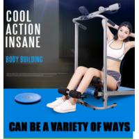 天禾品牌,家用健身器材 多功能机械跑步机 中老年人健康礼品