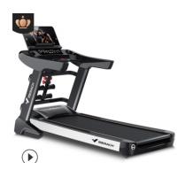 麦瑞克MERACH商用级跑步机 大型单位运动健身跑步器材单多功能